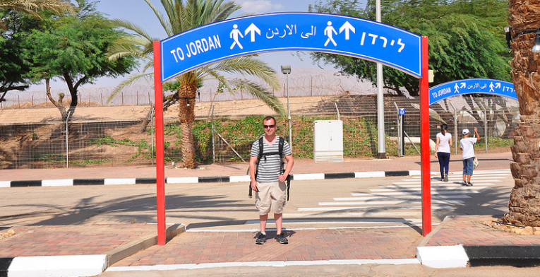Crossing the border from Israel to Jordan via Yitzhak Rabin Terminal/Wadi Araba Crossing
