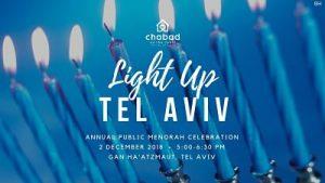 Light Up Tlv In Tel Aviv
