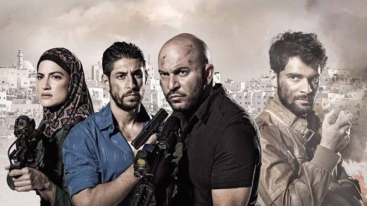 Israeli Film - Fauda
