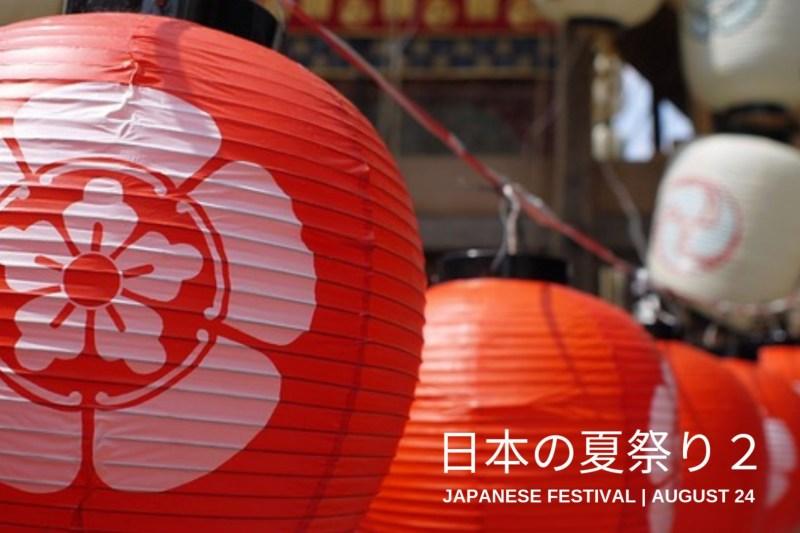 Japanese Festival In Tel Aviv