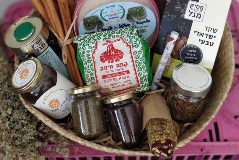 Holiday Shopping Israel Food Gift Basket