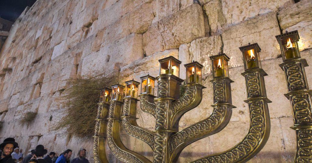 Holiday Celebrations Israel Hanukkah