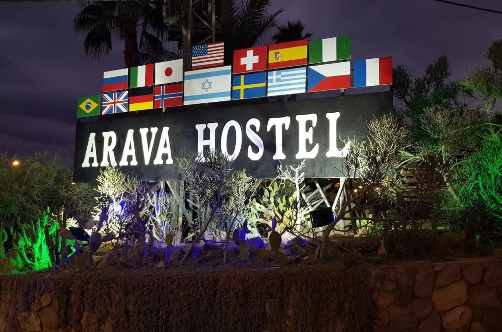 Hostel Stay Israel