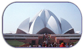 Lotus Temple New Delhi, New Delhi Travel Guide, New Delhi India Travel, Lotus Temple Tour, Temple in New Delhi, New Delhi Hotels, Hotels in New Delhi, New Delhi Travel, New Delhi Tour, New Delhi Tours, New Delhi Tour Packages, New Delhi Tourism, New Delhi Travel Services, Places to see in New Delhi, New Delhi Tour Guide