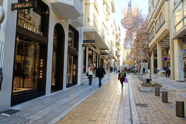 Kolonaki - downtown Athens, Greece