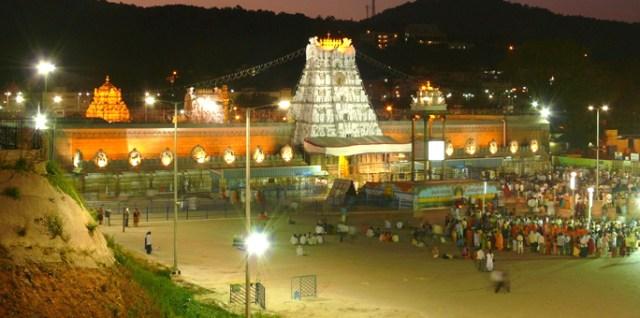 Tirumala-Venkateswara-templ