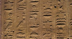 Egyptian Inscriptions - Aswan