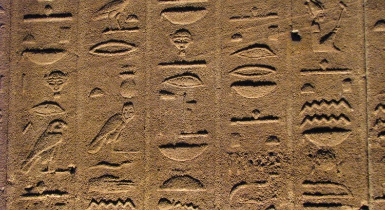 Egyptian Inscriptions - Aswan