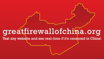 great-firewall-china