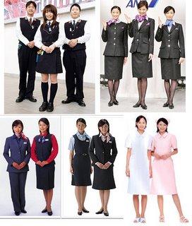 uniformes-japonais