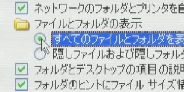 dossier_cache_japon