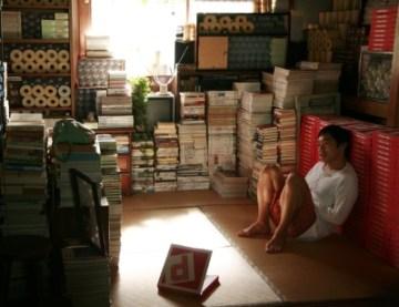 """Extrait du Film """"Shake Tokyo"""", présenté dans le long metrage """"Tokyo!"""""""