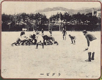 rugby_japon_old