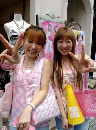 Jeunes femmes japonaises