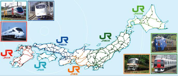 japan-railways_jrpass