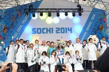équipe du japon jo sotchi 2014