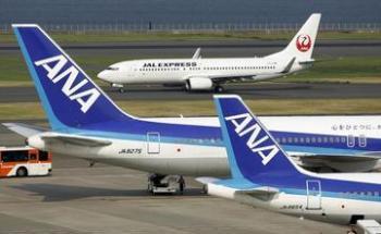 japon-billet-avion-pas-cher