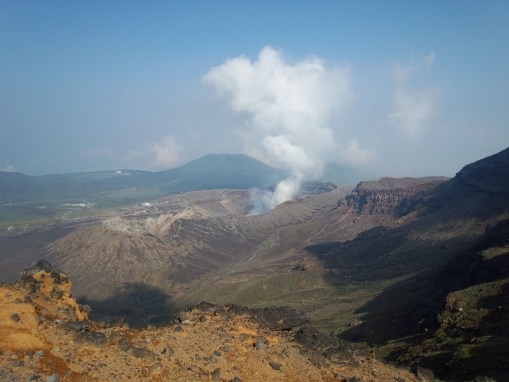 volcan kyushu