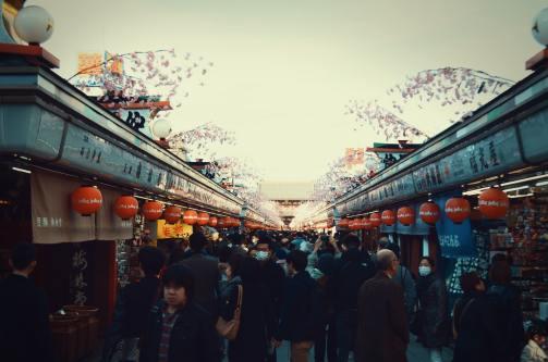 rue de tokyo