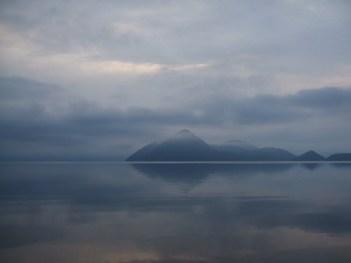 lac japonais