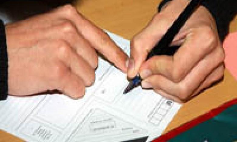 Photo of Les dates de début des examens de fin d'études 2012 sont fixées