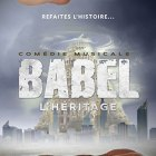 Babel L'Heritage Illiade