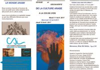 thumbnail of programme semaine culture arabe 11, 12, 13 avril
