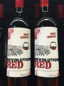 revolurion red