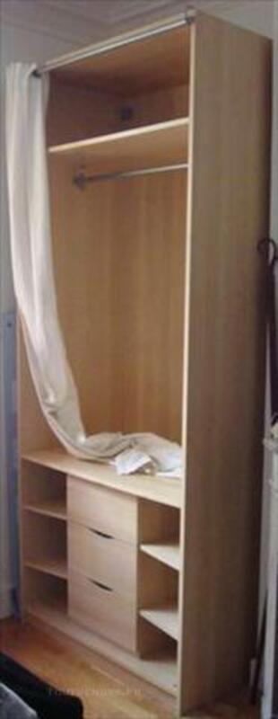 armoire ikea pax ancien modele vitry
