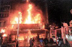 Η τραγωδία του ΄91 στο «Κ. Μαρούσης» - Ειδήσεις - νέα - Το Βήμα Online