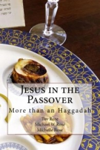 Jesus in the Passover