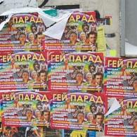 Fake Gay Pride Posters Mock Politicos in Bulgaria