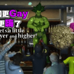 Taiwan Animators Take On 2012, Gay Marriage And Weed: VIDEO