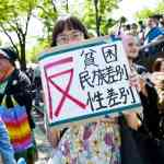 Thousands Take Part In Tokyo's Rainbow Week