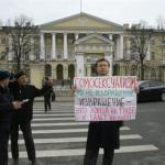 Russia High Court Upholds Constitutionality of Ban on 'Gay Propaganda'