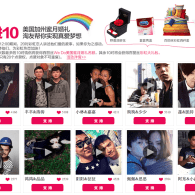 Alibaba, China's Answer To eBay and Amazon, Throws Its Weight Behind Marriage Equality