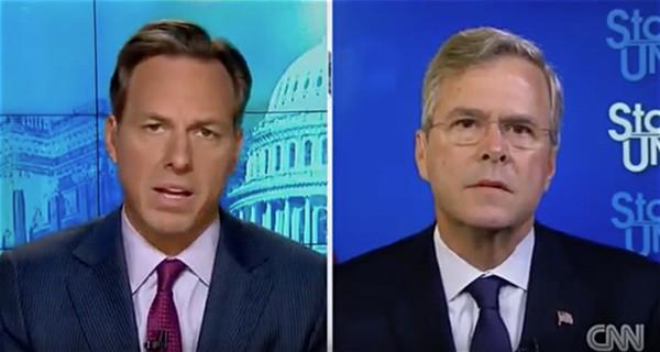 Jeb Bush coms for Donald Trump