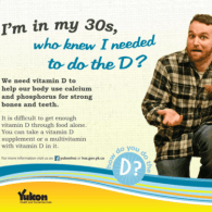 we all need the d