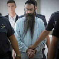 Jerusalem Gay Pride Attacker Handed Life Sentence For Fatal Stabbing of Teenager: WATCH