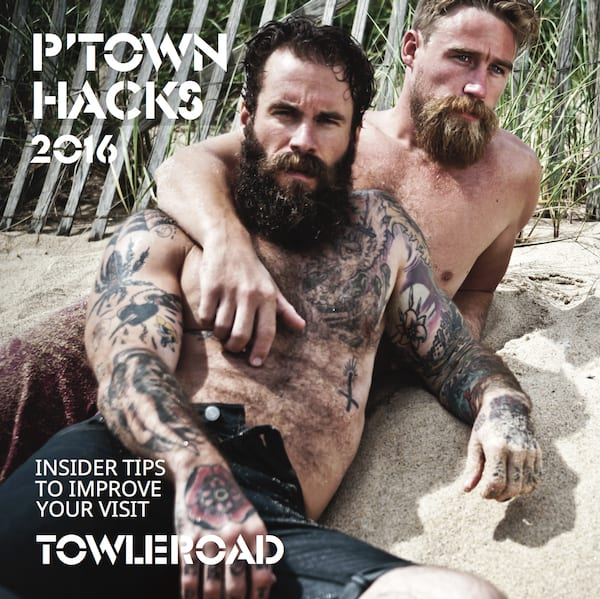 Ptown Hacks