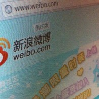 China Bans Portrayal of 'Abnormal' Homosexual Relationships Online