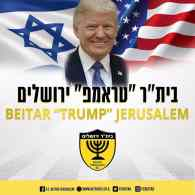 A Jerusalem Pro Soccer Team Has Renamed Itself In Honor of Donald Trump