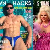 ptown hacks provincetown gay travel guide