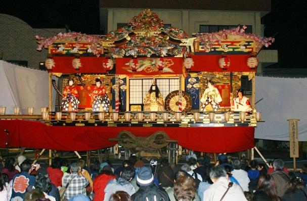 Ogano kabuki