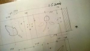 Initial design drawing