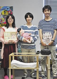 http://www.townnews.co.jp/0404/2017/07/21/391750.html