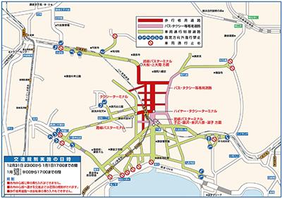 年末年始の交通規制を実施 鎌倉駅周辺の中心部で | 鎌倉 ...