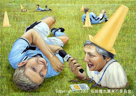 Incredible Paintings by Tetsuya Ishida WwW.Clickherecoolstuff.blogspot.com28