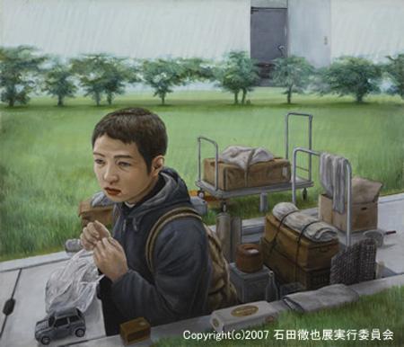 Incredible Paintings by Tetsuya Ishida WwW.Clickherecoolstuff.blogspot.com4