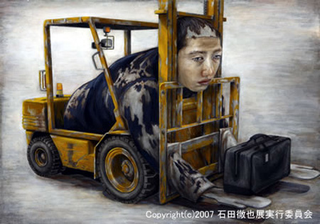 Incredible Paintings by Tetsuya Ishida WwW.Clickherecoolstuff.blogspot.com43